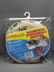 Snugglesafe Heatpad voor dieren; per stuk